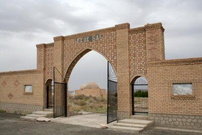 Ыскак-Баба и Тукты Шашты Азиз – одни из первых распространителей ислама мирным путем