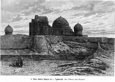 Вид мечети Хазрета в г.Туркестан, 1879 г.
