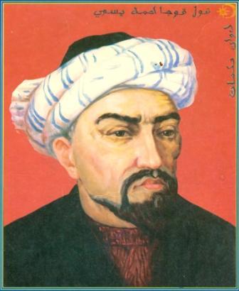 Ибрагим и Карашаш — родители самого знаменитого суфия Казахстана