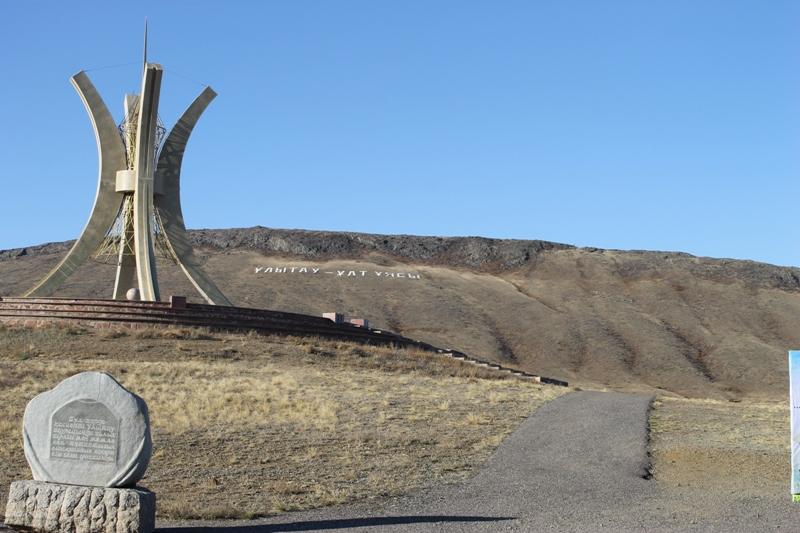 Ежегодно более 30 тысяч паломников посещают Улытау