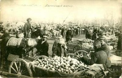 Алма-Ата. Яблочный базар, 1920 г.