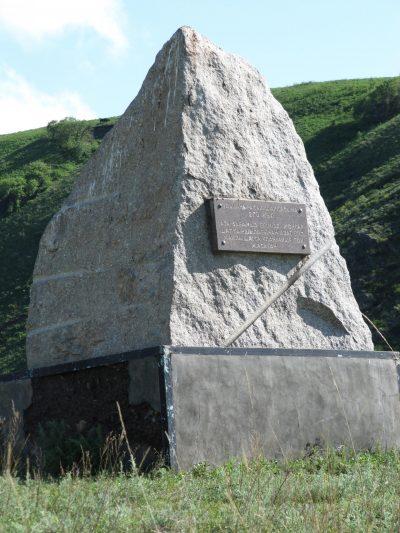 «Место стонов и рыданий» казахского народа