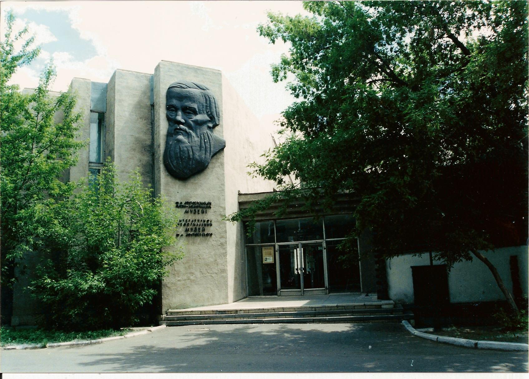 5 лет жизни Достоевского на казахской земле