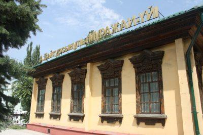 Дом Ахмета Байтурсынова в г.Алматы вошел в сакральную карту Казахстана