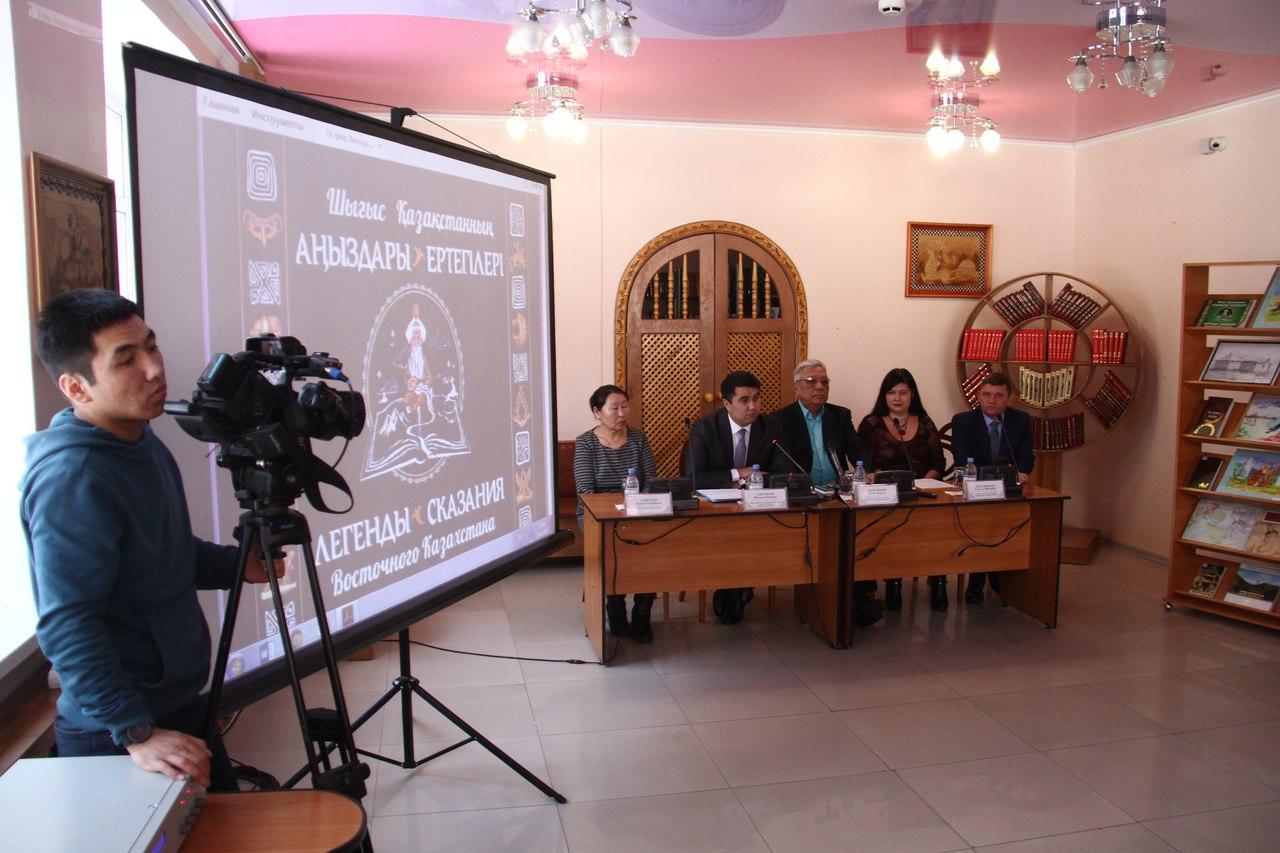 Впервые в Казахстане выпустили антологию легенд о сакральных местах ВКО