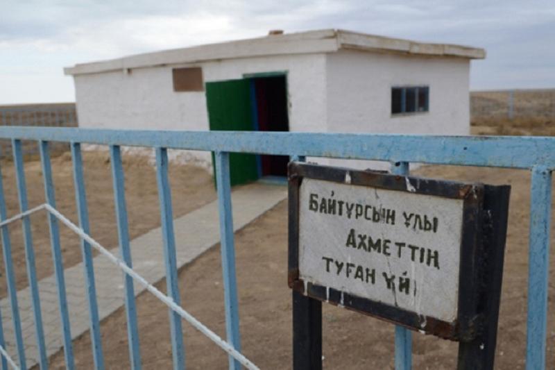 Дом Ахмета Байтурсынова реконструируют в Костанайской области